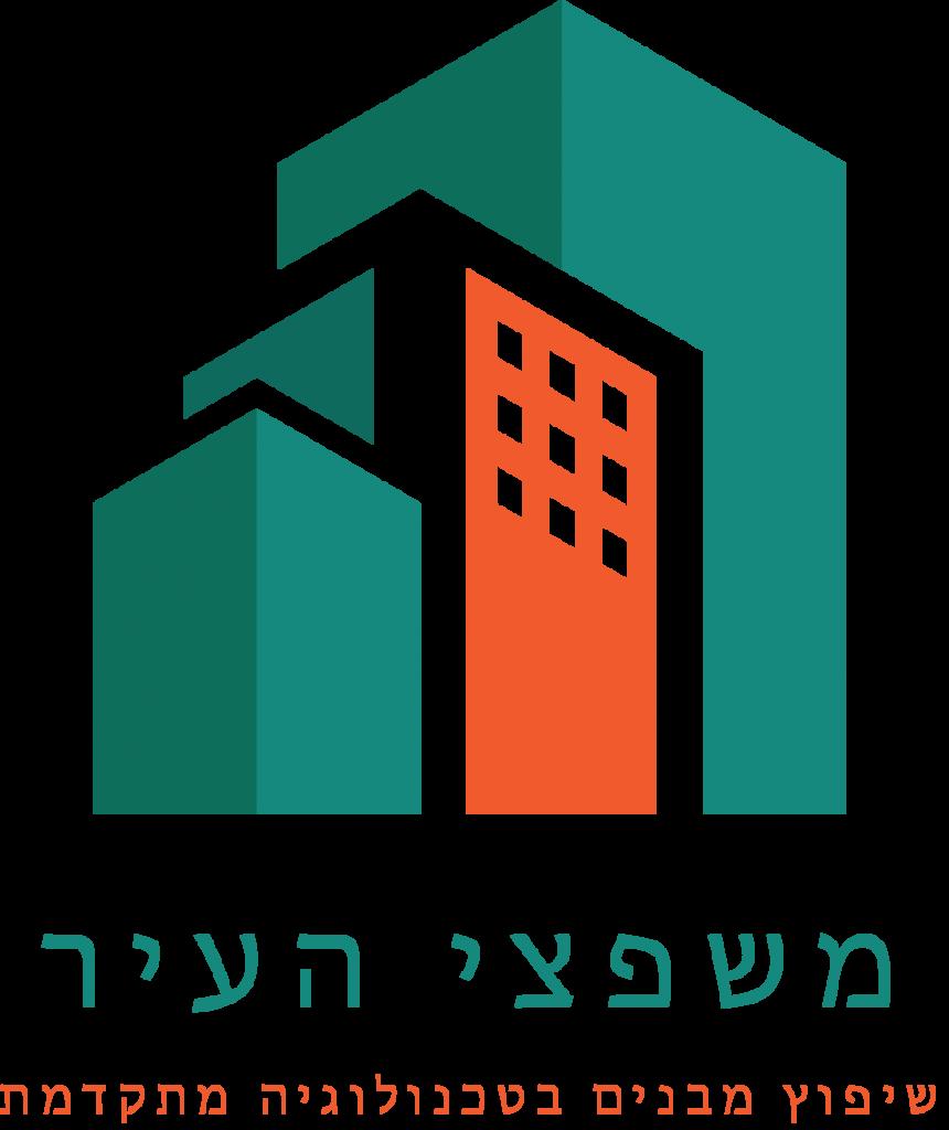 לוגו משפצי העיר